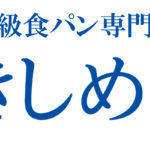 logo2-1000